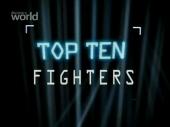 Первая десятка - Десять лучших истребителей