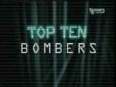Первая десятка - Десять лучших бомбардировщиков