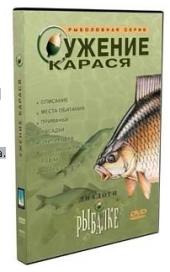 Диалоги о рыбалке (ужение карася)