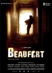 Бофор / Beaufort