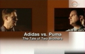 &#34Адидас&#34 против &#34Пумы&#34: история двух братьев / Adidas vs. Puma: The Tale of Two Brothers