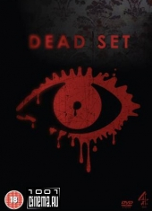 Тупик / Dead Set