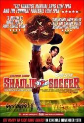Убойный футбол / Shaolin Soccer