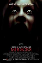 Зеркала / Mirrors