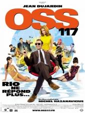 Агент 117: Миссия в Рио / OSS 117: Rio ne repond plus