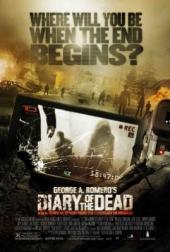 Дневники мертвецов / Diary of the Dead
