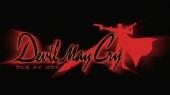 Дьявол тоже плачет / Devil may cry