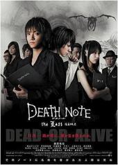 Тетрадь Смерти 2 / Death Note: The Last Name