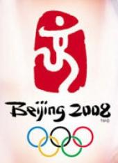 Пекин 2008. Баскетбол. Финал