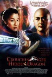 Крадущийся тигр, затаившийся дракон / Wo Hu Cang Long