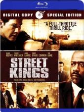 Короли улиц / Street Kings