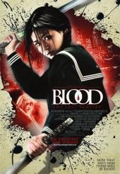 Последний вампир / Blood: The Last Vampire