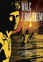 Вальс с Баширом / Vals Im Bashir (DVDrip)