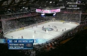 Хоккей. ЧМ 2009. Финал.