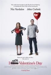 Я ненавижу день Святого Валентина / I Hate Valentines Day
