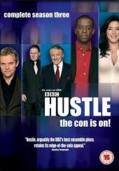 Виртуозы / Hustle [3 сезон]