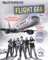 """Iron Maiden """"Flight 666"""""""