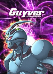 Гайвер - Биохимическая броня / Guyver - The Bioboosted Armor