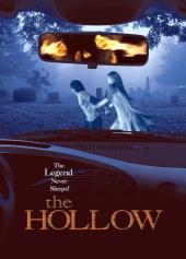 Возвращение в сонную лощину / Hollow, The