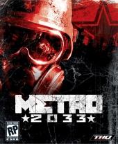 трейлер игры METRO 2033/МЕТРО 2033
