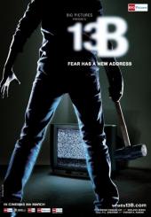 13Б: У страха новый адрес / 13B: Fear Has a New Address