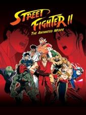 Уличный боец 2 / Street Fighter 2
