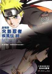Наруто 5 / Gekijo ban Naruto: Shippuden - Kizuna