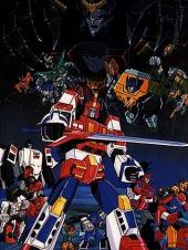 Трансформеры: Виктори - Transformers Victory (32 эп. + 6 эп.-коллажей)