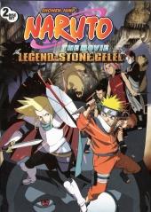 Наруто 2 / Gekijo-ban Naruto: Daigekitotsu! Maboroshi no chitei iseki dattebayo!