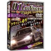 Video Option Special – 2006 D1 GP LAS VEGAS EX: Night Events