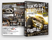 Video Option Special – 2008 Tokyo Drift in Odaiba
