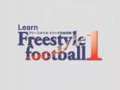 Учитесь футбольному фристайлу / Learn Freestyle Football