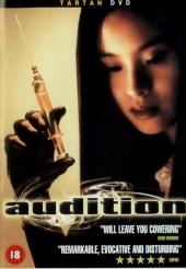 Кинопроба / Audition