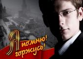 1 Канал: Парад Победы. Москва. Красная Площадь (2010)
