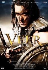 Вир / Veer