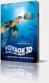Большое путешествие вглубь океанов 3D / OceanWorld 3D