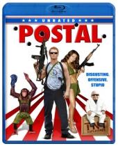 Постал / Postal