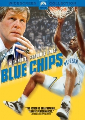 Азартная игра / Blue Chips