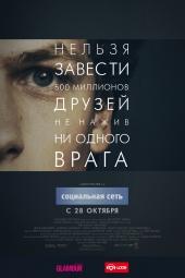 Перейти к фильму