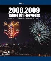 Фейерверк Тайбэя 2008 / 2008 Taipei FireWorks (2008) HDTV 1080i