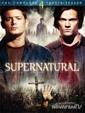 Сверхъестественное / Supernatural (4 сезон)