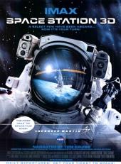 IMAX - Космическая станция 3D / Space Station 3D