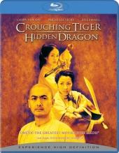 Крадущийся тигр, затаившийся дракон / Wo hu cang long [HD]