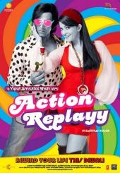 Переиграть судьбу / Action Replayy