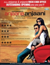 Незнакомец и незнакомка / Anjaana Anjaani