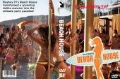 Playboy TV - Beach House / Пляжный дом