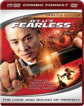 Бесстрашный / Fearless / Huo Yuan Jia [HD]