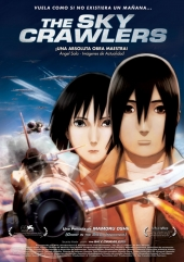 Sukai Kurora / The Sky Crawlers / Небесные тихоходы
