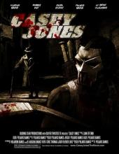 Кейси Джонс / Casey Jones