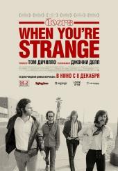 The Doors: «Когда ты чужой» / When Youre Strange